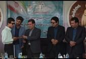 نوجوانان برگزیده جشنوارههای ملی و بین المللی در کهگیلویه و بویراحمد تجلیل شدند+تصاویر