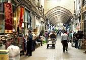 اصفهان| نقش بازاریان و اصناف در تداوم انقلاب اسلامی حیاتی و تعیینکننده است