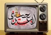 شبکه مجازی 24 ساعته در خدمت اربعین