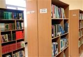 انتظار زمین برای ساخت کتابخانه مرکزی شیراز 7 ساله شد