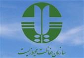 32 روز ناسالم در کلانشهر اراک به ثبت رسید
