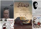 تهران در محاصره نمایشهای تازه