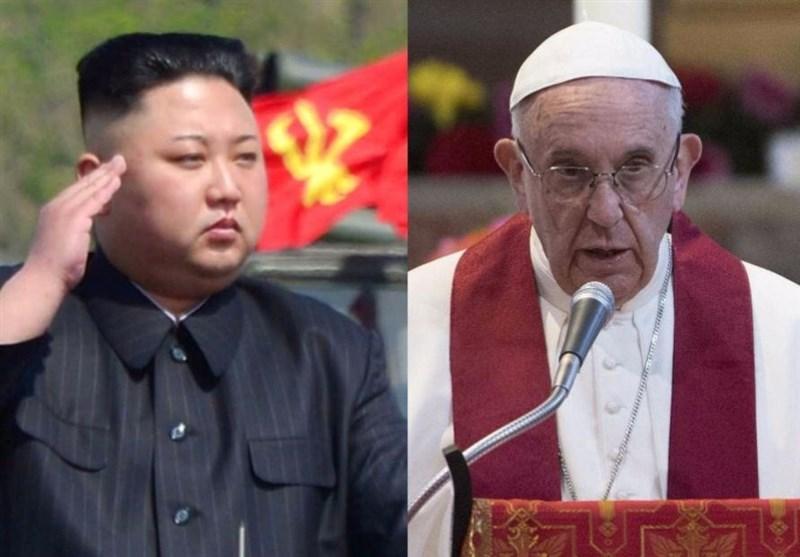 دعوت رهبر کره شمالی از پاپ برای سفر به پیونگ یانگ