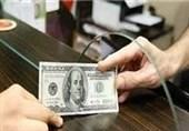 حربه صادرکنندگان برای فرار از فشار بانک مرکزی؛ استفاده از کارتهای بازرگانی اجارهای