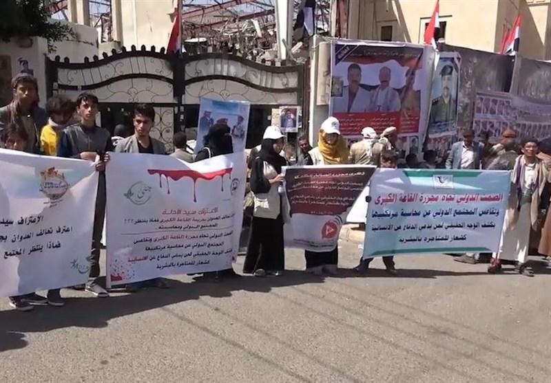 Yemenis Commemorate Anniversary of Saudi Attack on Funeral Ceremony (+Video)