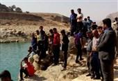 3 شهروند دهلرانی در سد دویریج ایلام غرق شدند