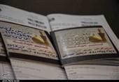 60 موکب از سوی استان قم ویژه مراسم اربعینحسینی در عراق برپا می شود
