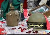 هشتمین دوره جایزه ادبی یوسف در استان مرکزی برگزار میشود