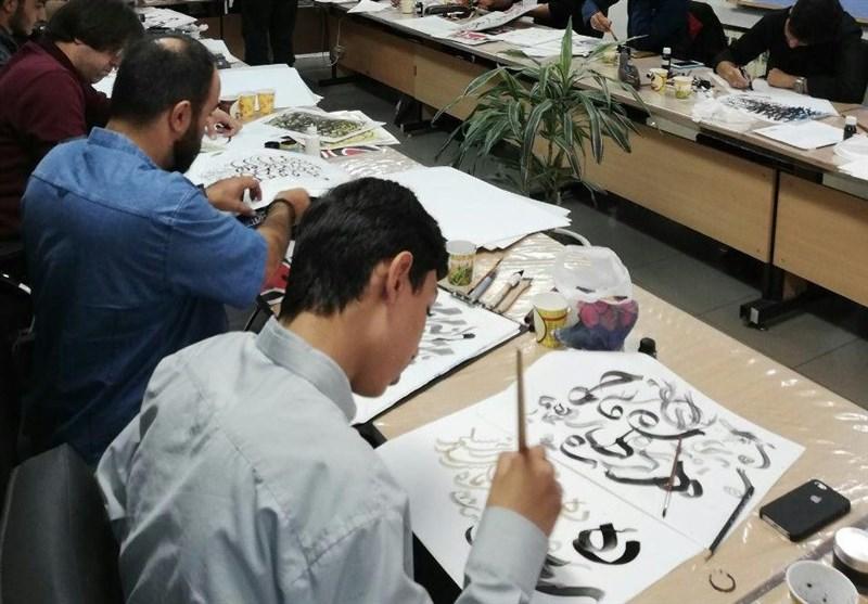 نخستین کارگاه آموزشی جشنواره هنر مقاومت
