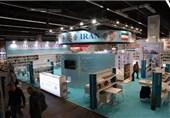 غرفه ملی ایران در هفتادمین نمایشگاه کتاب فرانکفورت کار خود را آغاز کرد