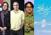 """اسامی گروه انتخاب مسابقه تئاتر """"ایران_دو"""" در بخش صحنهای اعلام شد"""