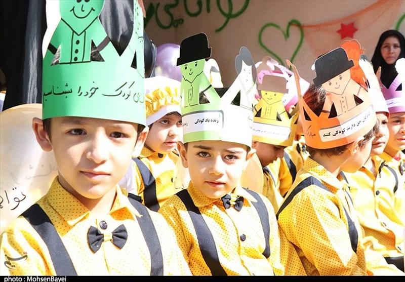 نمایشگاه روز جهانی کودک در شهرکرد افتتاح شد