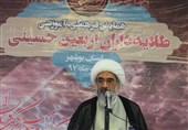 بوشهر| پیادهروی اربعین حسینی بزرگترین گردهمایی عالم است