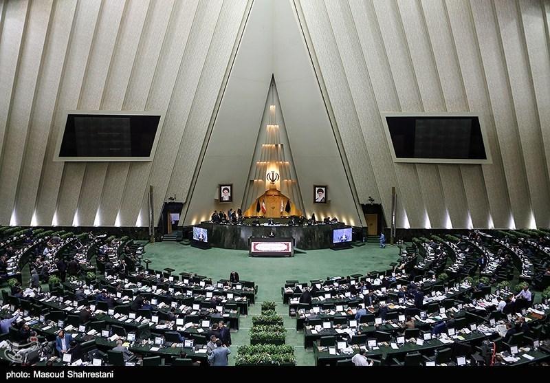 Parliament Condemns Terrorist Attack in Southeast Iran