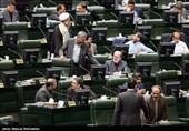 مخالفت مجلس با فوریت طرح انعقاد پیمانهای پولی در تجارت خارجی