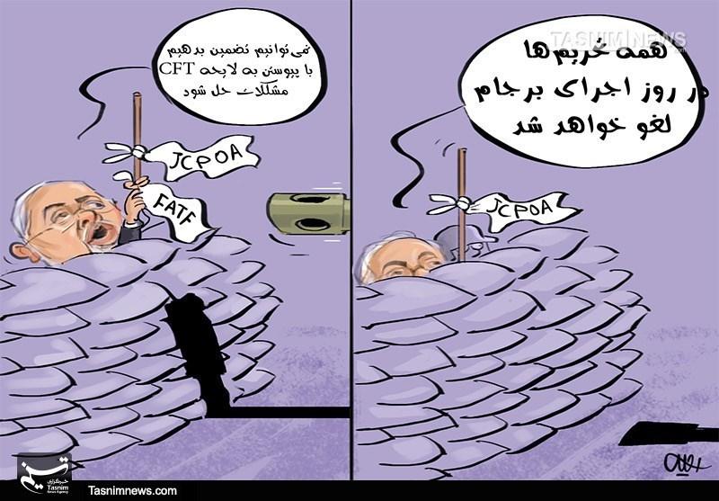 کاریکاتور/ نهمن و نهرئیسجمهور تضمین نمیدهیم!