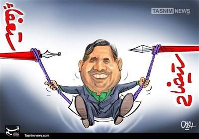 کاریکاتور/ تاببازی وزیر بین استیضاح و استعفاء!!