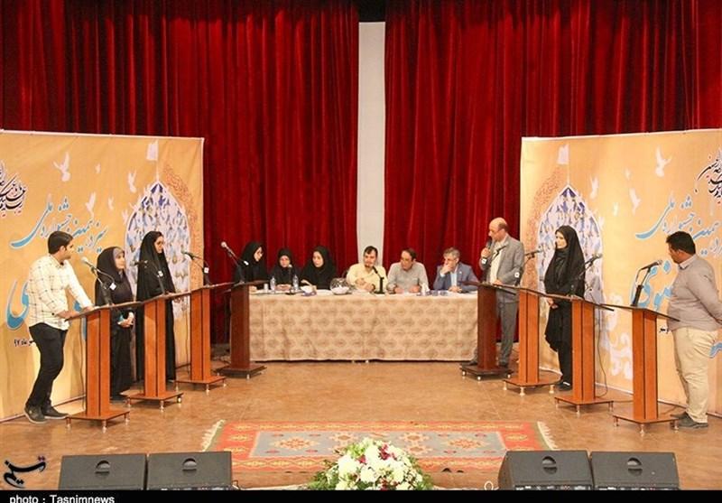 جشنواره ملی مشاعره رضوی در بوشهر به روایت تصویر