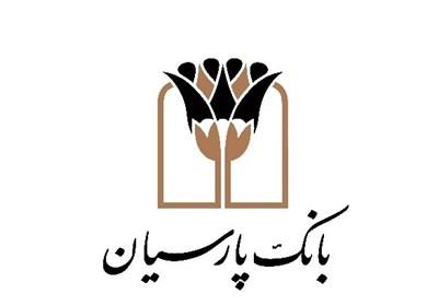 برگزاری جشنواره قرعهکشی سپردههای قرضالحسنه پساندازریالی بانک پارسیان