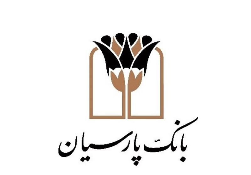 استقبال از غرفه تاپ و بانک پارسیان در سومین کنگره بین المللی داروسازی نوین