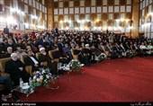 مراسم افتتاح رادیو اربعین