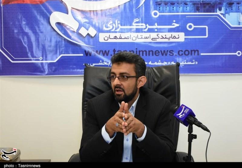 اندیشکدههای علمی بسیج اساتید در اصفهان راهاندازی میشود