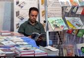 اسامی دانشگاههای برگزارکننده نمایشگاه کتاب «40 سال عزت» اعلام شد