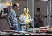 نمایشگاههای کتاب استانی به تبریز رسید