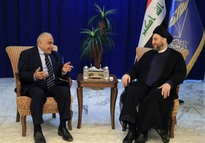 عراق| تاکید حکیم بر معیار شایستگی در انتخاب وزرای دولت آینده