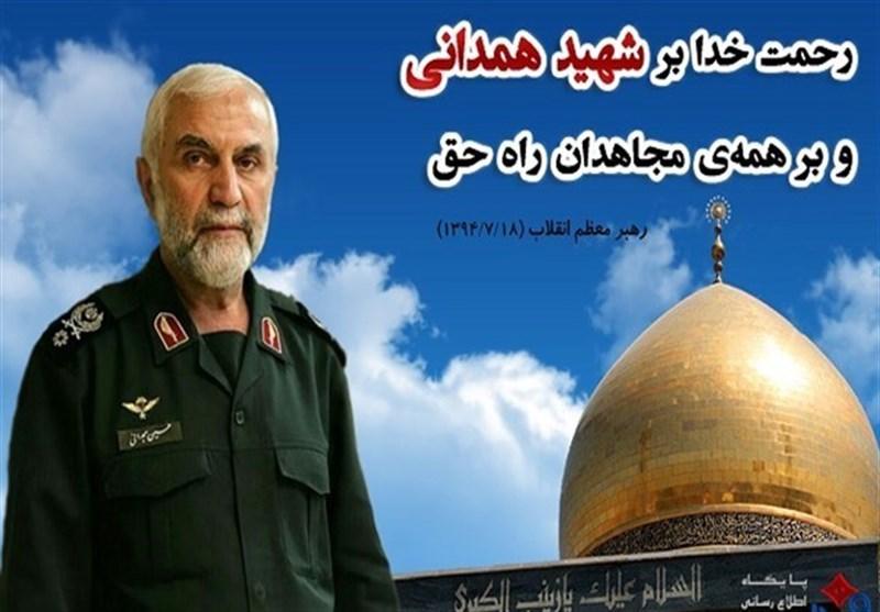 سومین سالگرد سرلشکر شهید حاج حسین همدانی با حضور پرشور مردم همدان برگزار شد