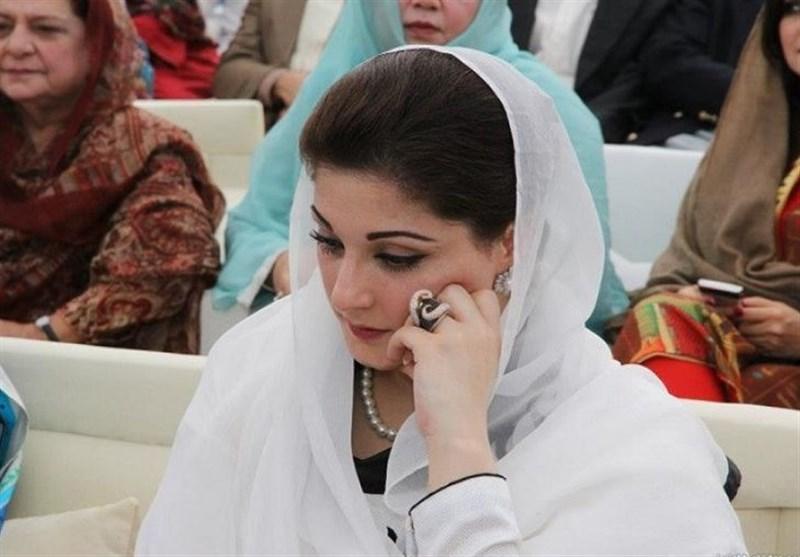 احضار مجدد دختر نواز شریف به دادگاه