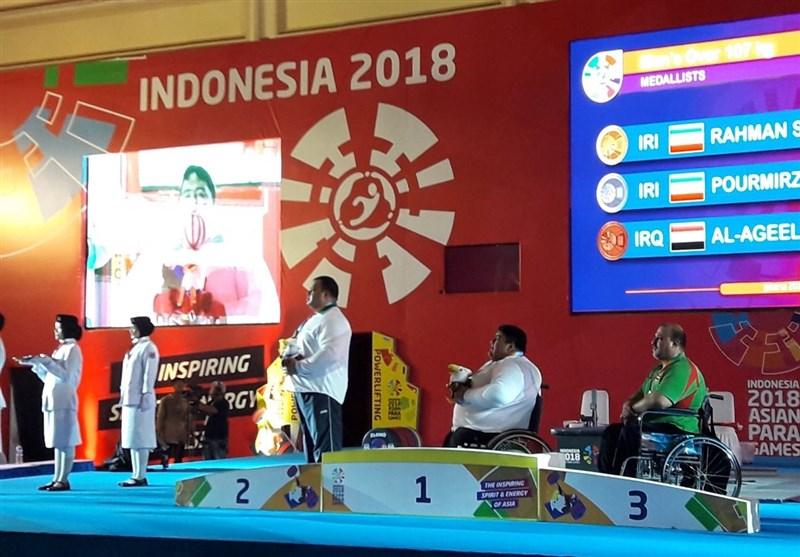 Siamand Rahman Takes Gold at Asian Para Games