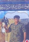 خاکسپاری پیکر مطهر شهید فاطمیون سه سال پس از شهادت