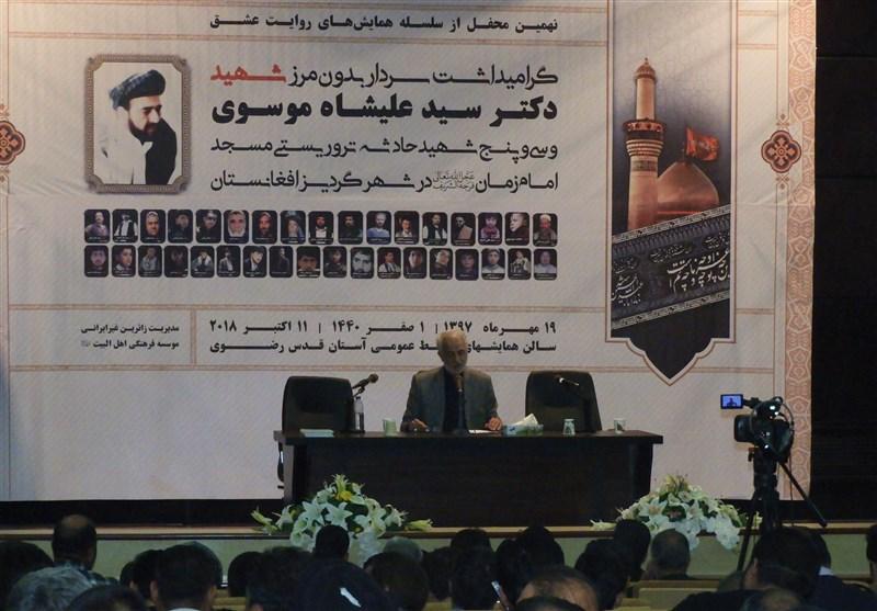 مقاومت و آرمانهای امام مرز نمیشناسد/ دشمن پشت پنجرههای ایران و افغانستان در کمین است