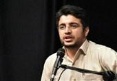 یادداشت تحلیلی احمد جانجان|چرا پیوستن به FATF خطرناک است؛ پاسخ به 5 شبهه رایج