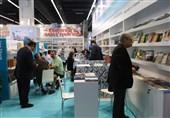 برگزاری 200 ملاقات مفید ناشران ایرانی و خارجی در نمایشگاه کتاب فرانکفورت