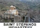 اتمام فیلمبرداری مستند «کلیسای دیر سنت استپانوس»