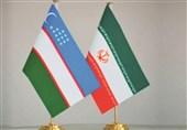 استان مرکزی آماده افزایش تبادلات تجاری با کشور ازبکستان است