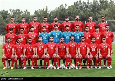 Iran in Preparation Camp for Bolivia Friendly