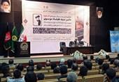روضہ منورہ امام علی رضا(ع) میں '' شہید سید علیشاہ موسوی'' کے نام سے کانفرنس کا انعقاد