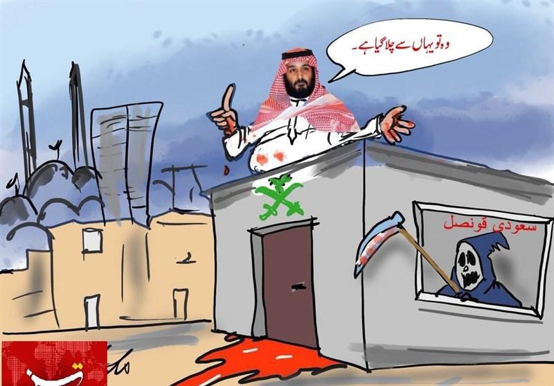 خاشقجی سعودی عرب قونصلیٹ سے واپس چلا گیا ہے:بن سلمان