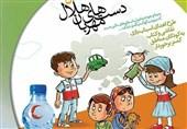 اهدای لوازم التحریر به کودکان بی بضاعت پلدختر