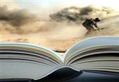 کتاب شهدای نیروی دریایی استان اردبیل تدوین میشود