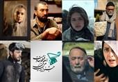 اعلام عناوین فیلم های سینمایی راه یافته به بخش روایت نو جشنواره بین المللی مقاومت