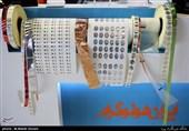 قادری فر: طرحهای دانش بنیان مازندران حمایت میشود