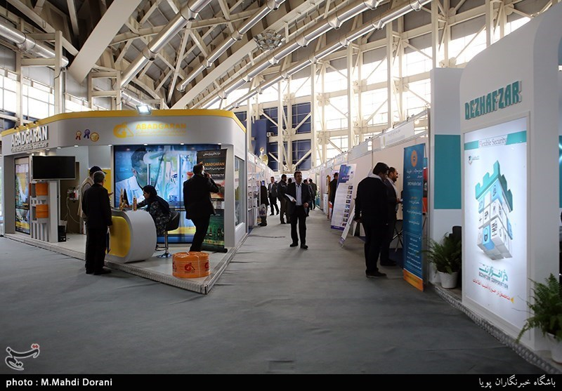 Iran's New Plans to Ease Visits by Foreign Entrepreneurs
