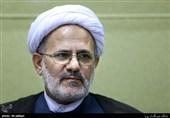 برگزاری همایش «نهضت عاشورا در اندیشه امام خمینی(ره)» با حضور 10 کشور