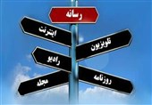 یادداشت| مسئولان ستاد اربعین استان ایلام بخوانند