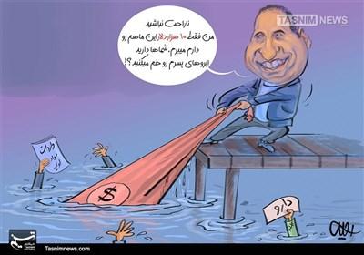کاریکاتور/ اندراحوالات خم ابروی سلبریتی
