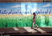 نگاه تبعیضآمیز مردم و مسئولان مهمترین مشکل نابینایان در آذربایجانغربی است